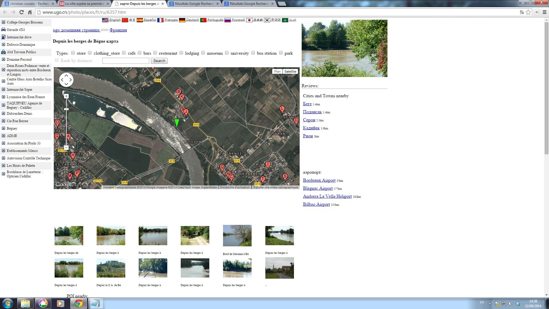 Ugo.cn, site chinois qui aspire les photographies en ligne...