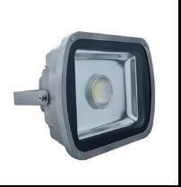 Светодиодный прожектор LS1-70W