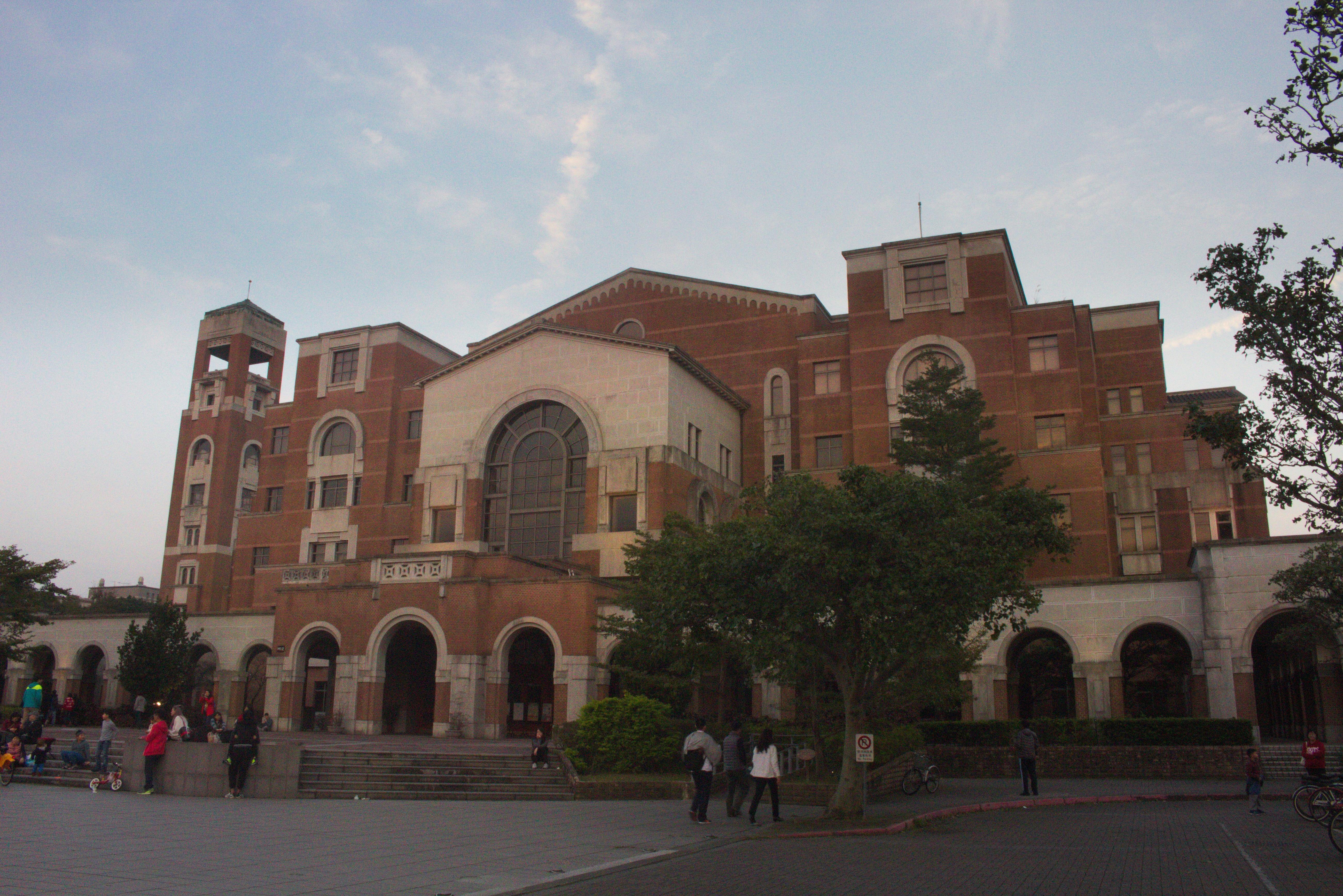 National Taiwan University, Taipei.