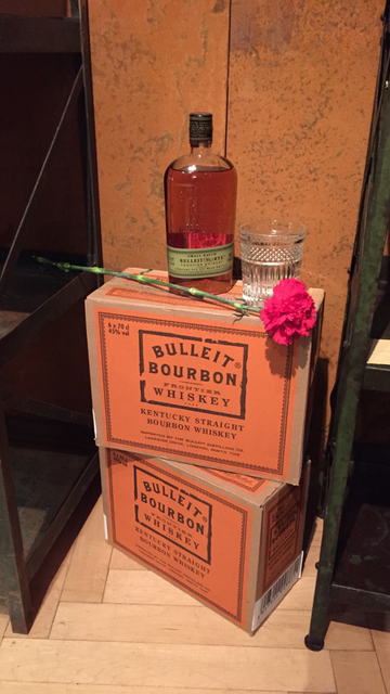 Bulleit Christmas Shopping