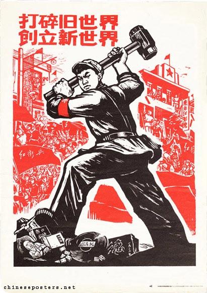 中国共産党と中国人民解放軍