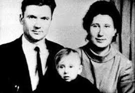 チカティロと両親。
