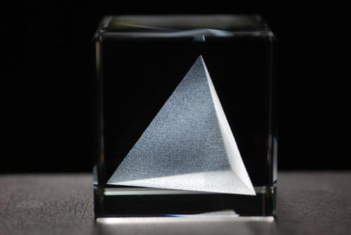 dead matter cube