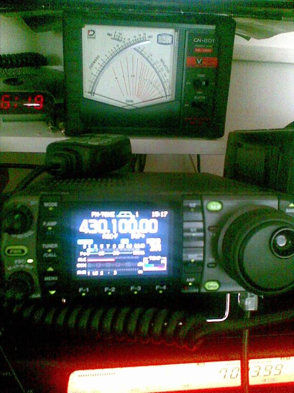 ICOM IC7000