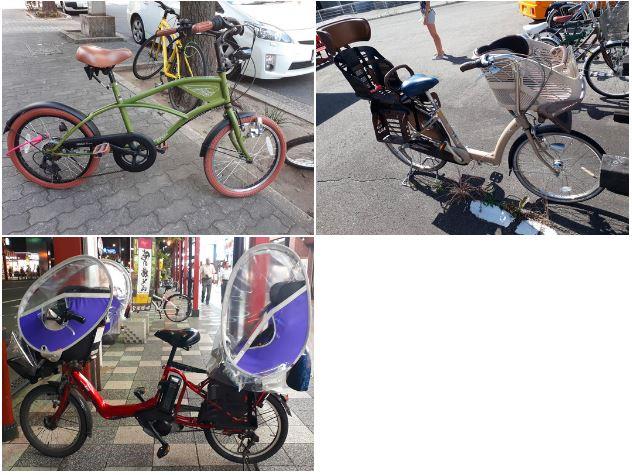 vélos d'occasion au japon