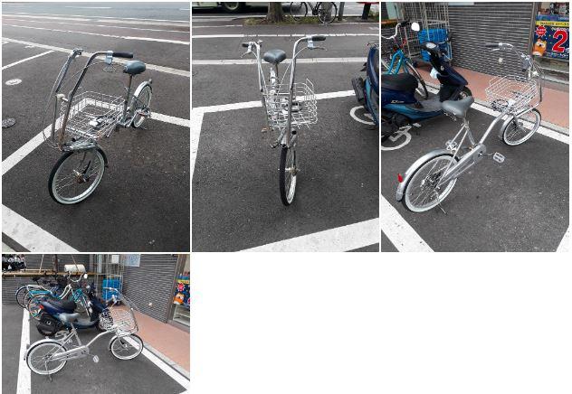Vélo design du japon