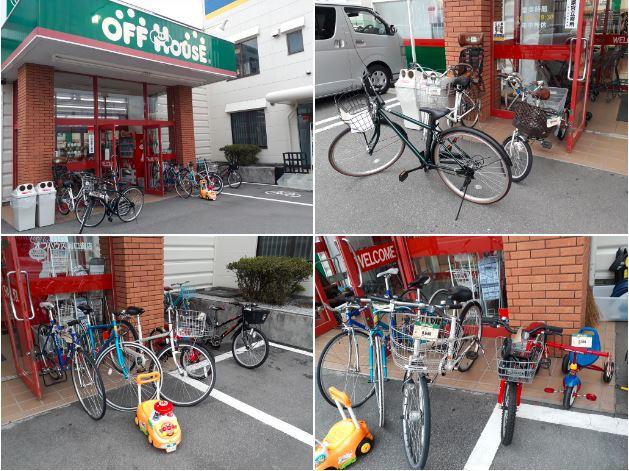 vélo d'occasion japon troc