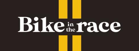 Logo Bike in the race