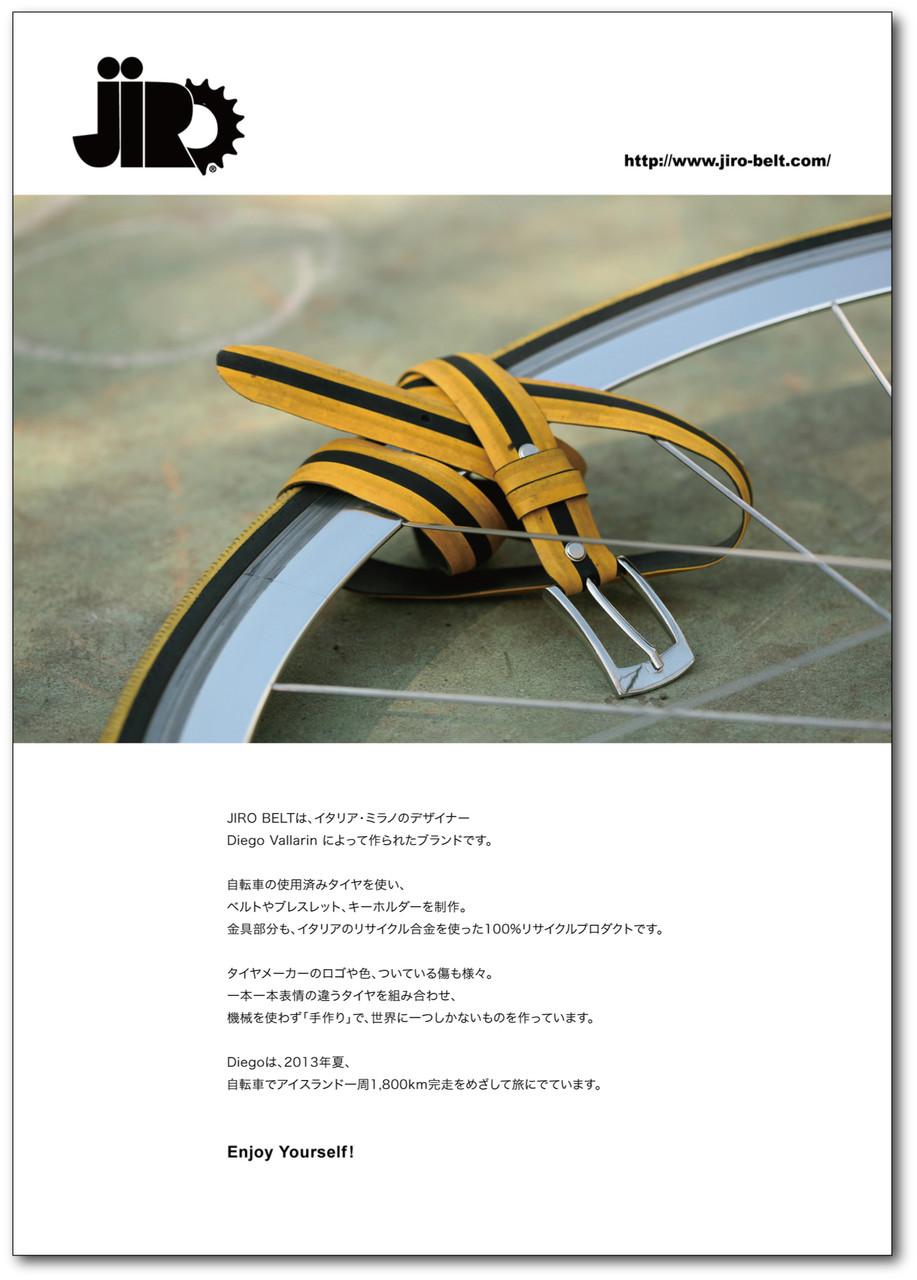 商品ポスター