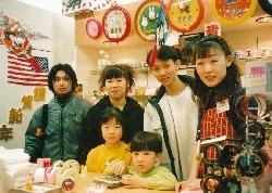 ききとさっち中島店開店当時