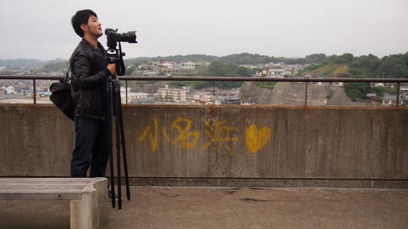 三崎公園展望台より。小名浜♥