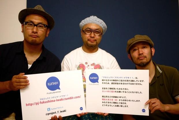 左から小松理虔、ASA-CHANG、プロジェトチームのChappieさん。