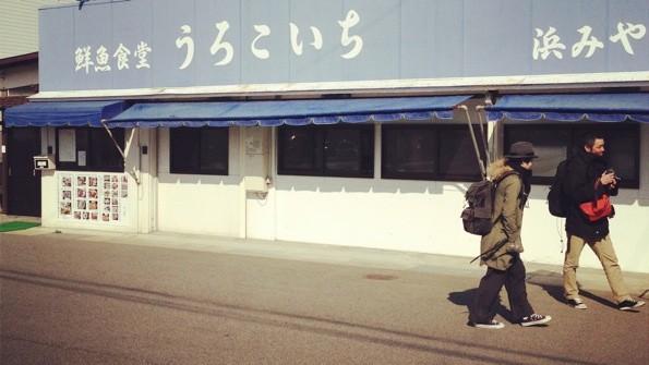 小名浜での早朝散歩フォトセッションに参加してくれたはるかさん(左)
