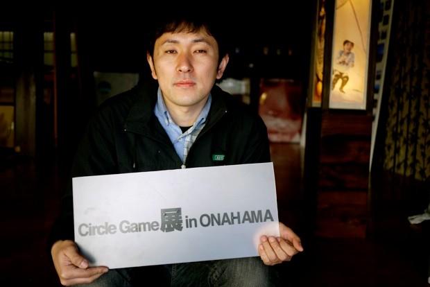主催者の矢口健成。小名浜の出身で、現在は東京でインテリアデザイナーとして活躍している。