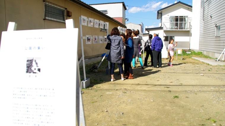高木市之助による「公園の集い」。小名浜中の公園の写真を展示し、「公園」を問うた。photo by monaken