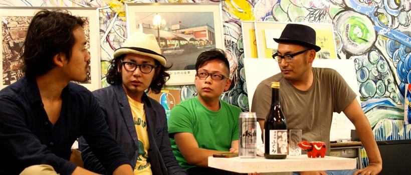 地酒なども交えながら、かなりざっくばらんに「放談」は進んでいく。自由な意見交換の中に、重大なヒントが。  / photo by ichinosuket