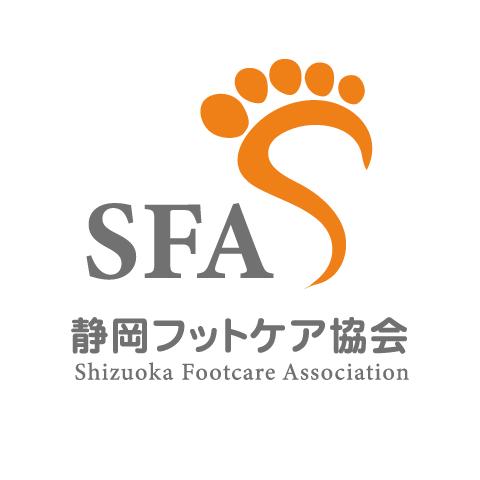 静岡フットケア協会移転のお知らせ