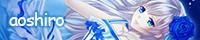aoshiro | 相互リンクサイト