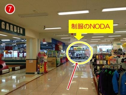 ⑦そのまま直進していただき、正面に見える黄色い看板が当店です。ゲームセンターの隣です。