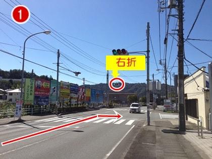 ①136号線を三島方面から来た場合、左手にココスさんが見えてきたらその先の右折レーンに入り、信号を右折してください。(※修善寺方面から来た場合は、大仁警察署を過ぎて2つ目の信号を左折になります。)