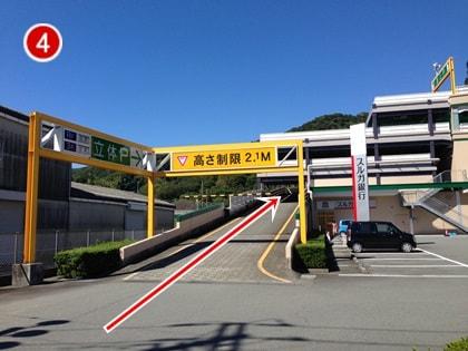 ③・④ 正面駐車場の1番左端に立体駐車場への入口がありますので、「立体P」の看板を目標に、3F駐車場へ向かってください。
