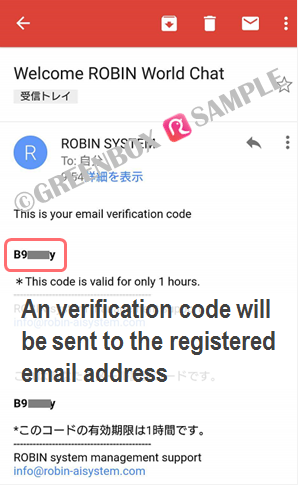 ROBIN chat-How to FREE MEMBER register