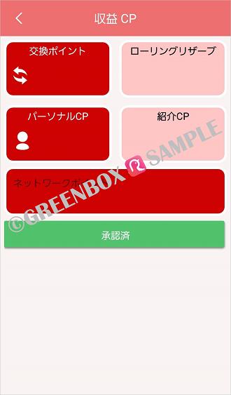ROBIN app 身分証アップロード