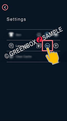 KEX取引所-iOSアプリ設定