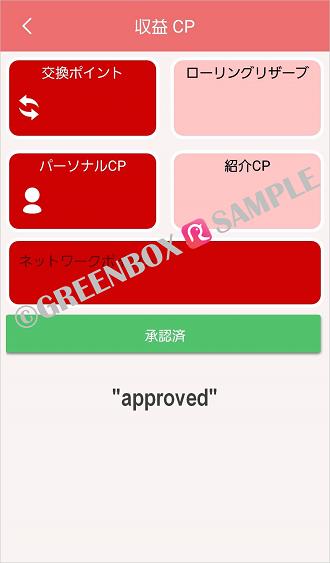 ROBIN app - Upload id card
