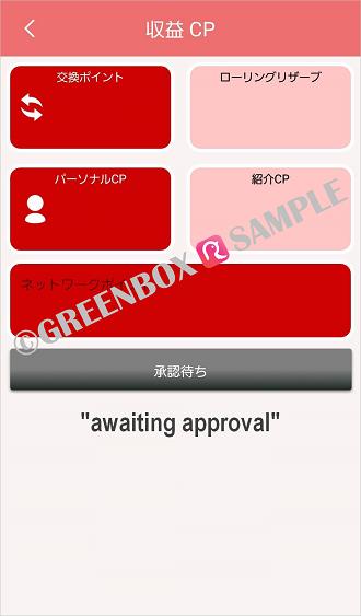 ROBIN Chat - Upload identity card