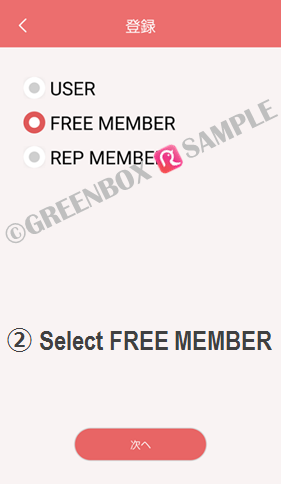 ROBIN SNS-How to FREE MEMBER register