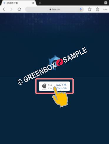 KEXアプリ-インストール方法-ios