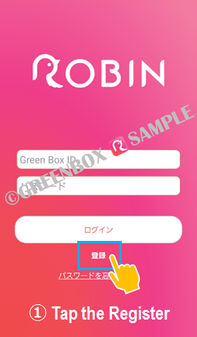 ROBIN Chat - How to FREE MEMBER register