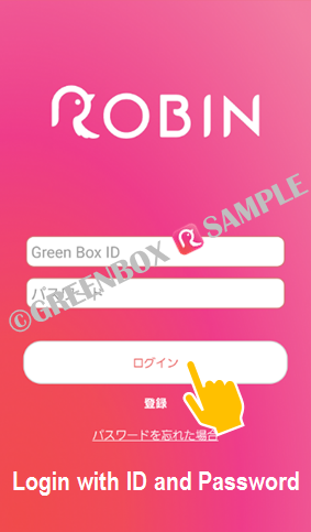ROBIN sns - FREE MEMBER register guide