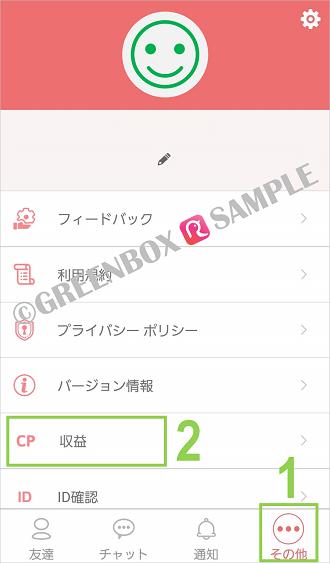 ROBIN Chat - Upload id card