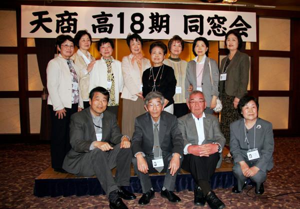 3年C組の参加メンバー