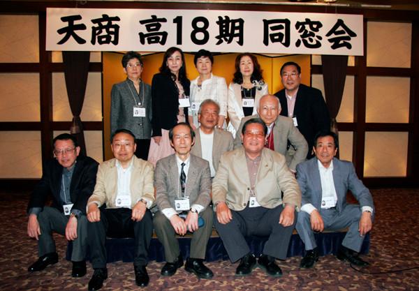 3年F組の参加メンバー