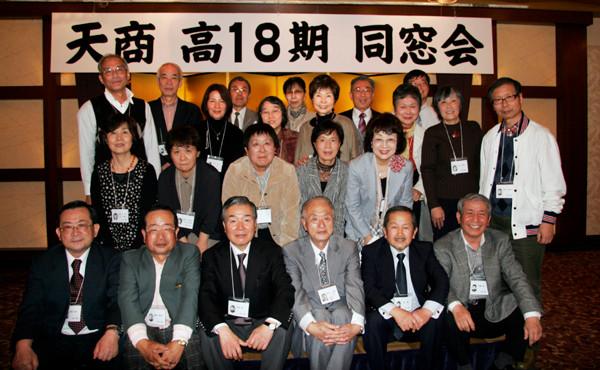3年D組の参加メンバー
