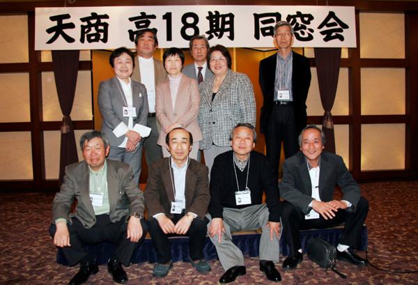 3年H組の参加メンバー