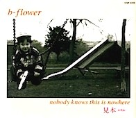 b-flower - Nobody Knows This is Nowhere