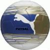 Futsal - Pumaball