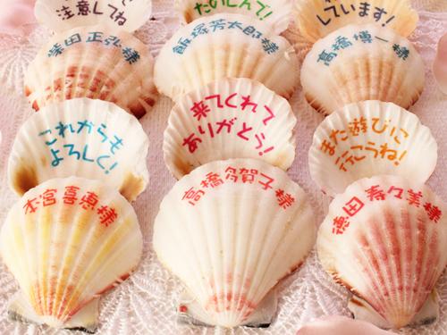 貝殻の席札