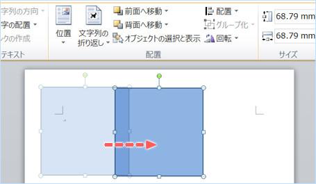 オブジェクトは作業画面の中央に移動