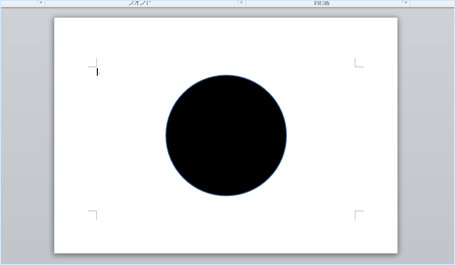 円の作成と配置