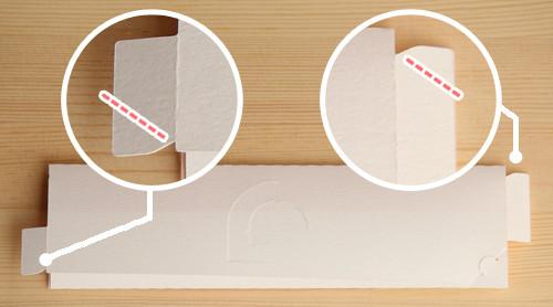 席札を折る場所の説明