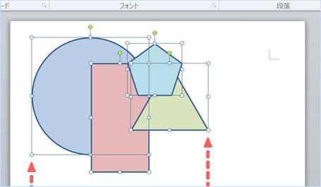 複数オブジェクトに左右中央揃えを適用