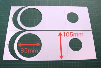 席札の寸法説明