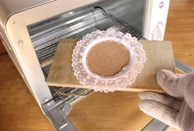 席札をトースターの余熱で温める
