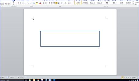プラ板サイズの長方形を配置