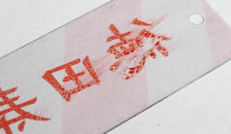 プラ板の印刷失敗